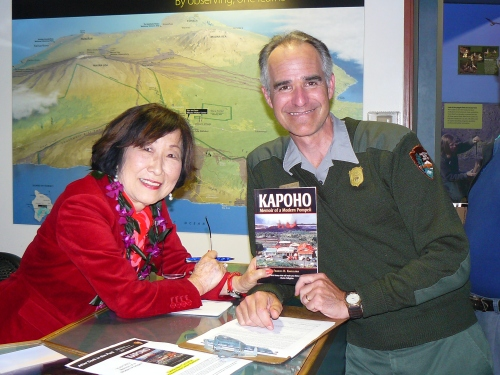 Me, with Ranger Dean Gallagher