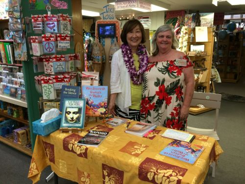 With Christine Reed of Basically Books, Hilo